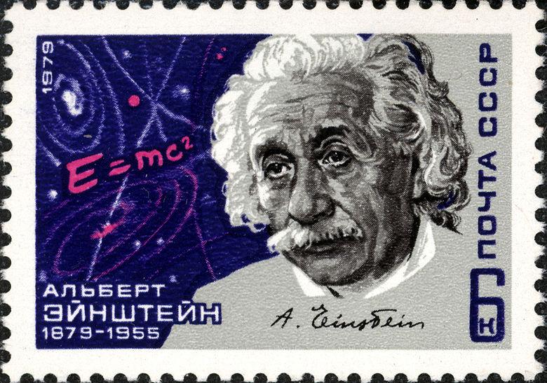 Albert Einstein na znaczku Poczty ZSRS. Wikimedia