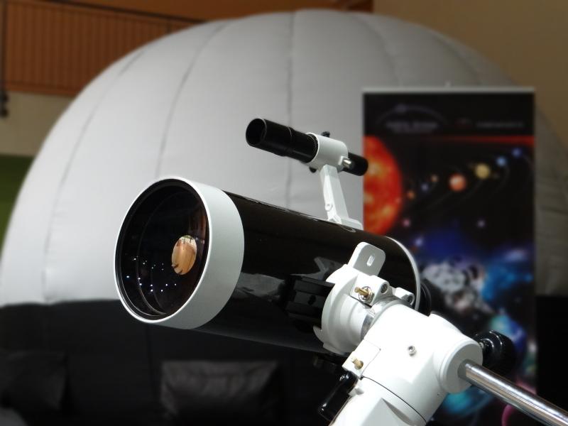 teleskop-rozmazany